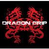 Dragon Grip -  digital media advertising apps toys