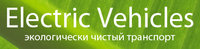 Electric Vehicles logo