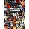 TuneBreaker -  music music services