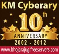 KM Cyberary
