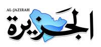Avatar for Al Jazirah