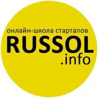 RUSSOL