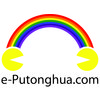 e-Putonghua.com -  United States China England global
