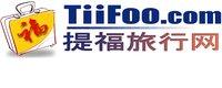 tiifoo logo