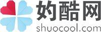 shuocool logo