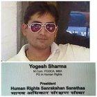 Human Rights Sanrakshan Sansthaa